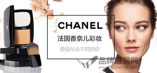 香奈儿首家综合类门店落户北京  综合类门店或成趋势