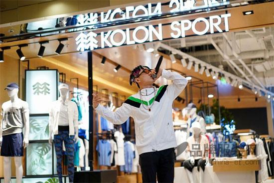 周末到了 来KOLON SPORT挑选一件适合你的出行装备