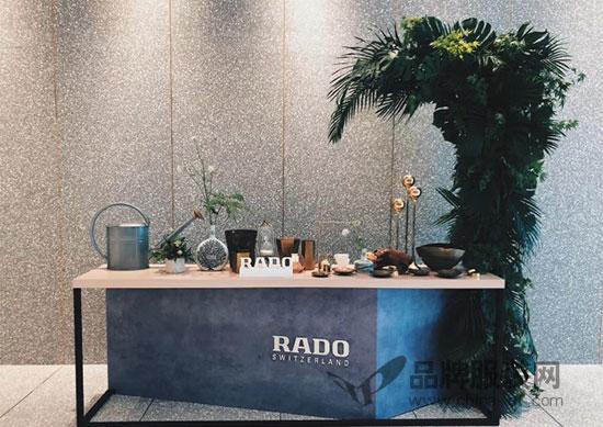 "RADO瑞雷达表新品发布盛典隆重举办 探讨""顺时・弥新"""