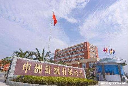 中国最大的服装制造商 申洲国际市场价值涨60倍