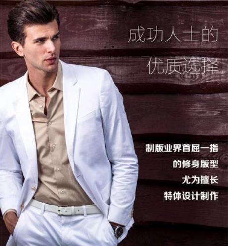 华名人高级定制专业裁缝给您的9条建议