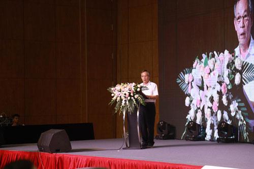 第二届中国学前教育国际论坛开幕盛典