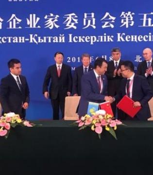 京东物流签约哈铁 挖掘中亚跨境电商市场