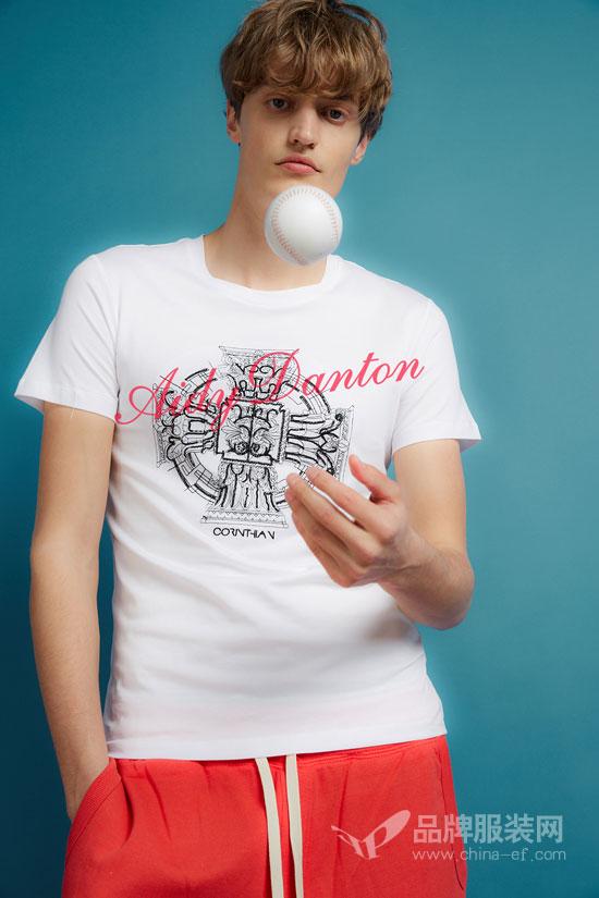 再也潮不过一件简单的T恤  高品质就在爱迪丹顿