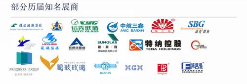 知名企业李赛克亮相广州(华南)国际专业玻璃展