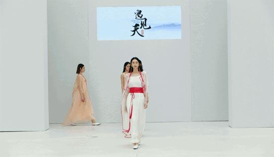 2018时尚深圳展 遇见天:邂逅意料之外的美丽