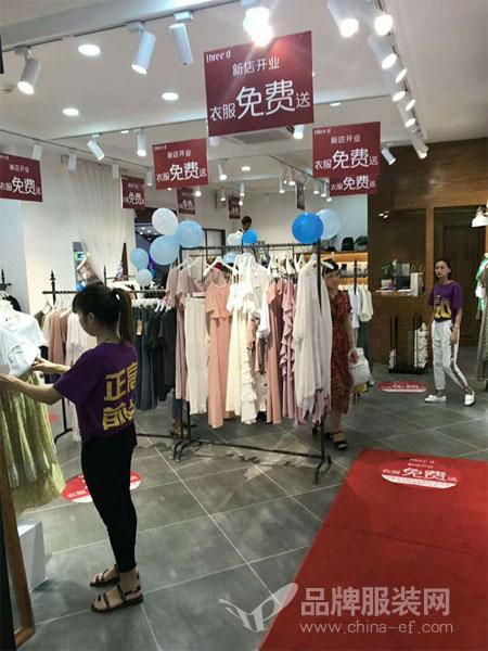 祝Three d广西省北海市店开业 财源亨通 大麦大麦!