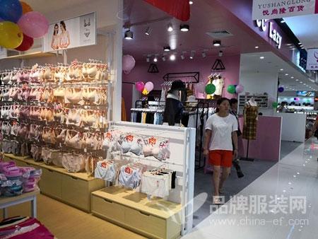 恭喜都市新感觉广东佛山南海店开业业绩突破万元!