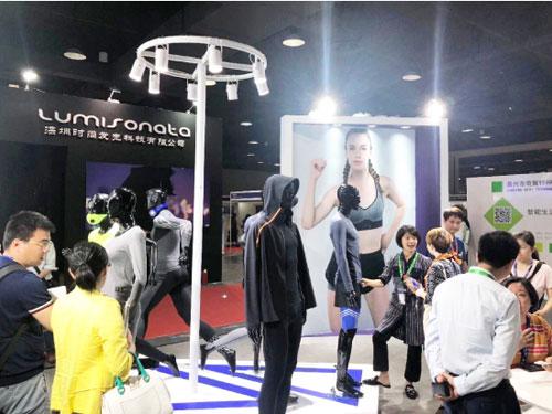 上海国际智能服装服饰产业博览会暨高峰论坛在沪完美落幕