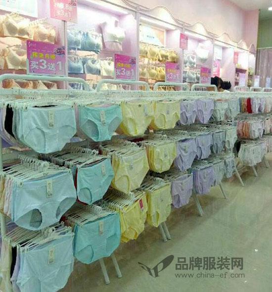 热烈祝贺女人心品牌广东佛山南海19店隆重开业!