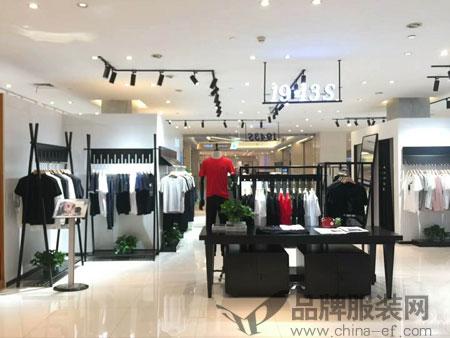 喜讯:热烈祝贺卢总犀浦百伦百货店即将盛大开业!
