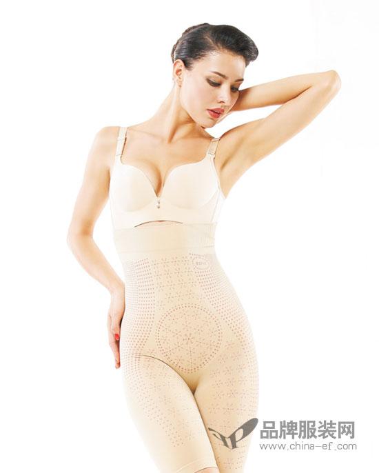 既能塑型又能养生易缇秀内衣 你不来一套吗?