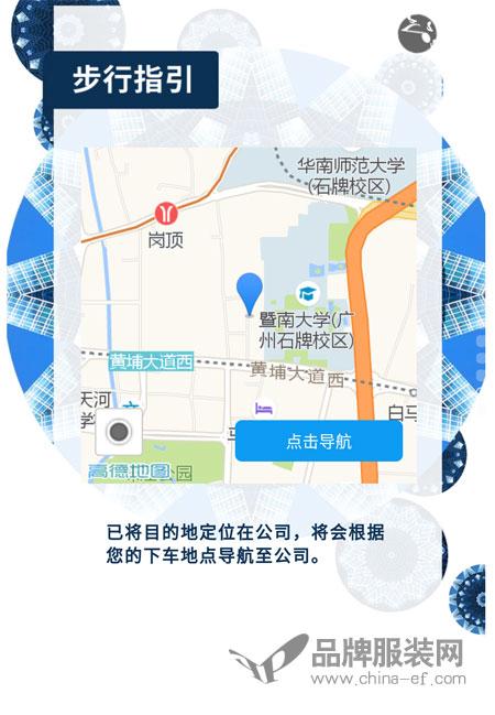 空间男装品牌2018冬和2019春新品订货会与您相约广州