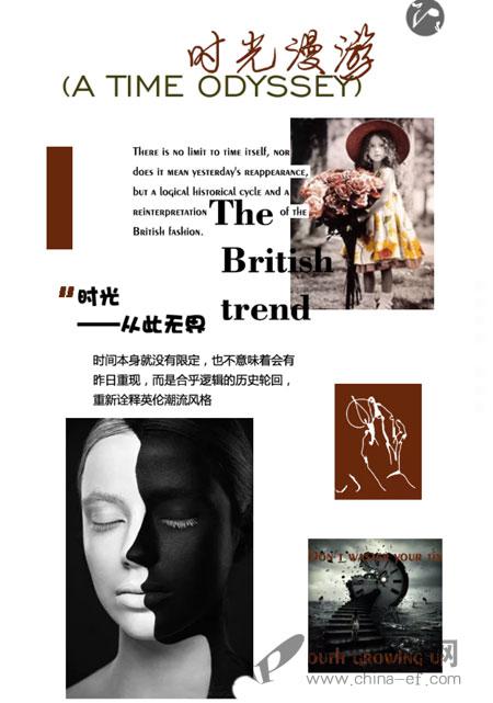 媛帆Yuanfan2019年春新品发布会邀你共赏时尚的潮流
