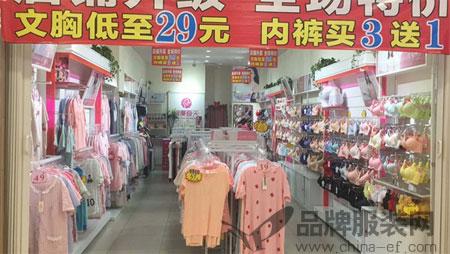 热烈祝贺安徽合肥曹姐店铺转型成功签约玫瑰春天