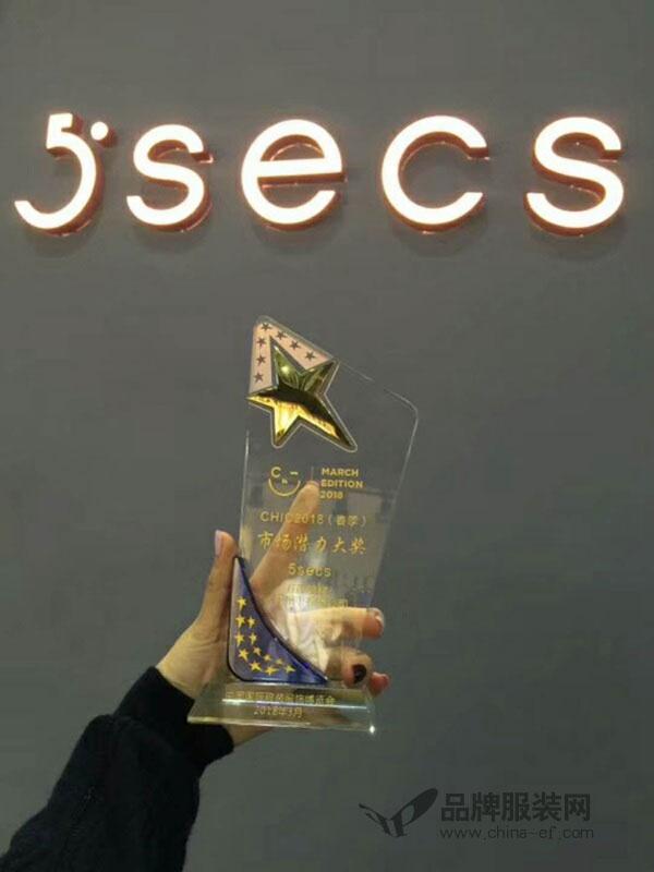热烈祝贺5secs五秒服饰强势进驻广州・西城都荟