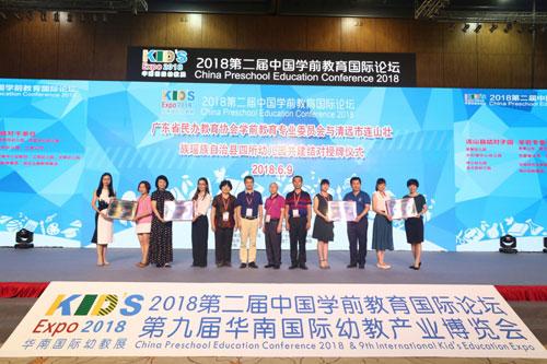 2018第九届华南展6月11日圆满落幕因您而精彩