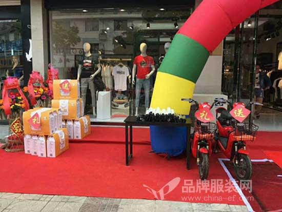 祝贺!99cm男装专卖店杭州新店盛大开业!