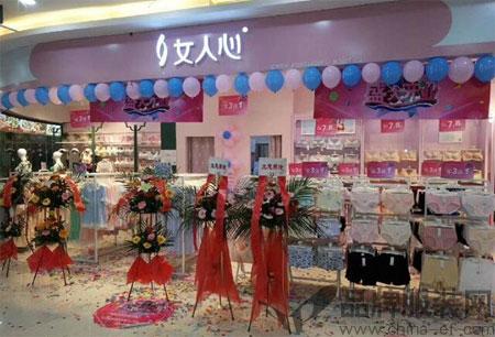 震惊:女人心全国第2607家分店于都大润发店盛大开业