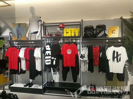 祝贺北欧设计师品牌5C法卡蔓正式入驻河南新乡金港百货店!