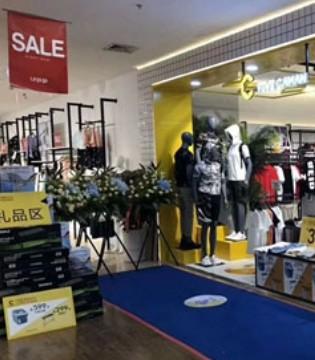 祝贺北欧设计师品牌法卡蔓正式入驻河南新乡金港百货店!