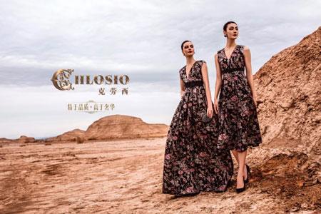 2018时尚深圳展 | 秀场预告:CHLOSIO-我们的未来·第三只眼