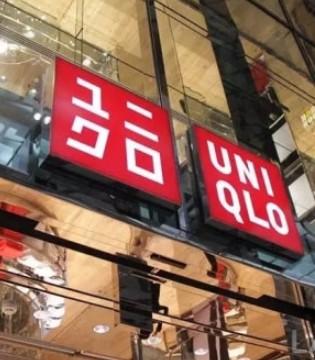 """为对抗Zara 优衣库将推""""秘密武器""""预测市场"""