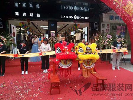 恭祝莱克斯顿惠州市陈江甲子路店盛大开业