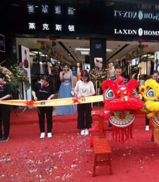 恭祝莱克斯顿 惠州市陈江甲子路店盛大开业!