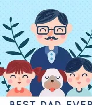 艾喆优品丨父亲节快乐 超人老爸专属礼物