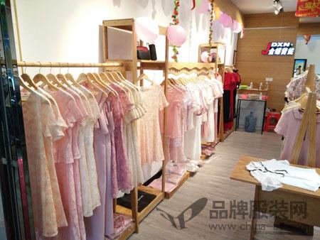 热烈祝贺 金蝶茜妮品牌女装 安徽店开张大吉!