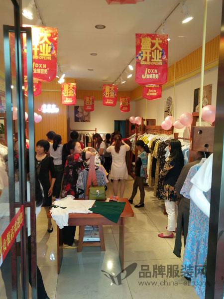 好消息:恭喜刘小姐 金蝶茜妮<a href='http://news.china-ef.com/list-83-1.html'  style='text-decoration:underline;'  target='_blank'>女装</a>品牌湖南开业大吉