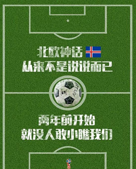 俄罗斯世界杯倒计时 生活无忧抢先送福利!