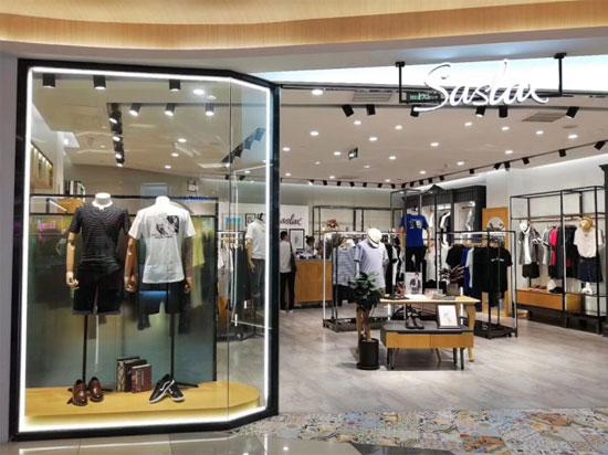 品牌莎斯莱思男装全国开店掀热潮 给实体零售业带来了希望!