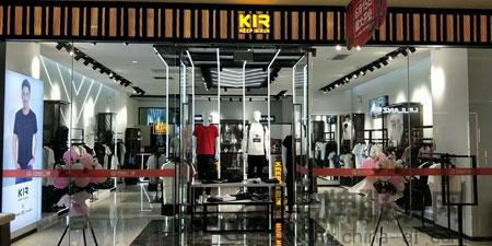 KIR男装6月15日三店齐开 祝贺新店开业大吉!