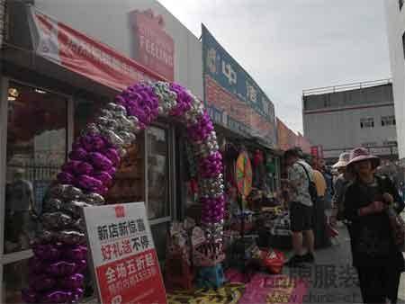 热烈祝贺都市新感觉新疆乌鲁木齐黄学良店铺开业