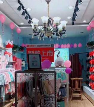 玫瑰春天优质品牌内衣 端午佳节喜讯不断!