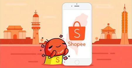 Shopee母公司Sea完成5.75亿美元可转债募资