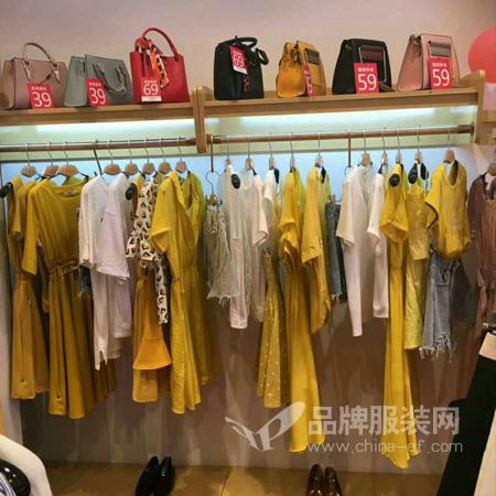 喜讯:广州花都又一伙伴加入星芭黎<a href='http://news.china-ef.com/list-83-1.html'  style='text-decoration:underline;'  target='_blank'>品牌女装</a>大家庭!