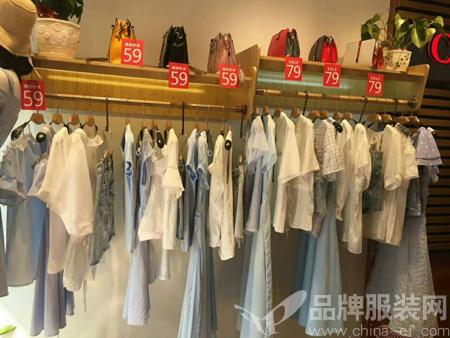喜讯:广州花都又一伙伴加入星芭黎品牌女装大家庭!