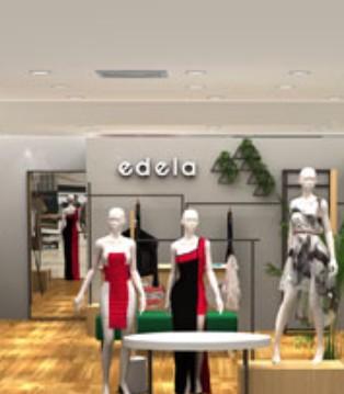 可喜可贺!埃迪拉苏州繁花中心二楼加盟店盛大开业!