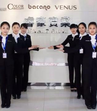 睿豪实业--励志做中国最专业的品牌皮具企业