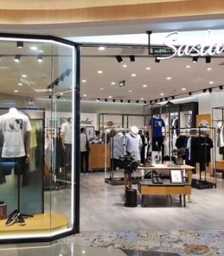 服装店加盟哪个品牌好?莎斯莱思真实口碑品牌 值得你的信赖