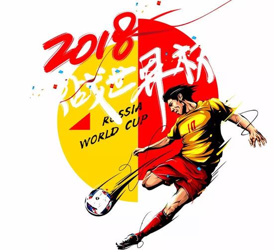 """""""世界杯""""最独特的方式 跟世界分享着快乐"""