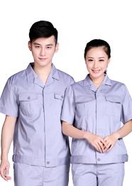 关于工作服的定制量体你知道多少呢?
