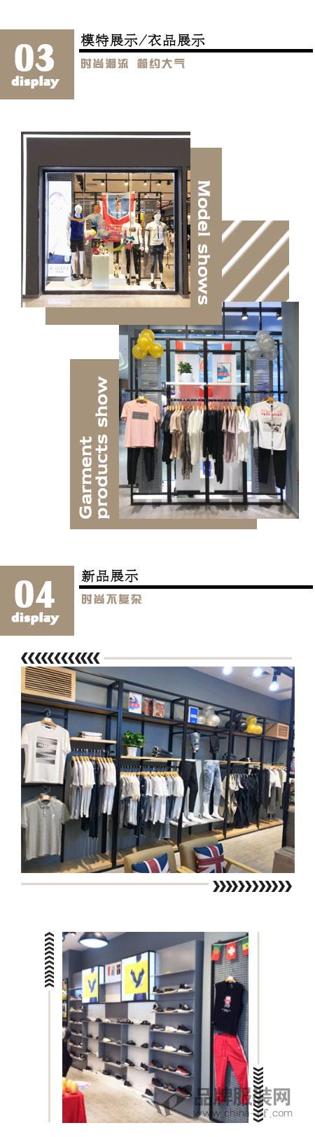 热烈祝贺凯施迪品牌男装 惠州鑫月城隆重开业!