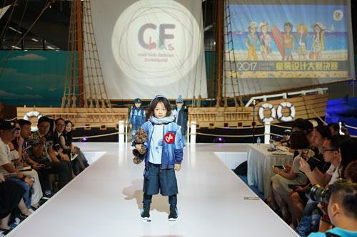 Cool Kids Fashion2018开展在即Fresstyle或成童装时尚新趋势
