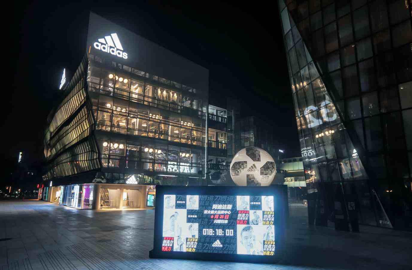 阿迪达斯三里屯品牌中心在京焕新开启 同庆品牌中心十周年