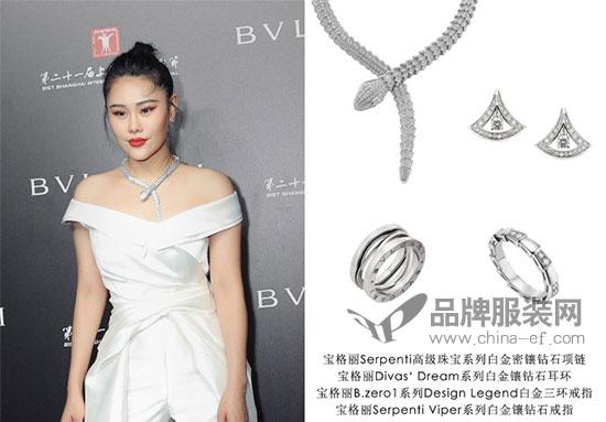 BVLGARI宝格丽携手上海电影节 展映单元开幕派对星光闪耀