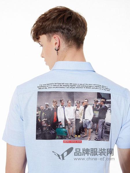 炎炎夏日 激情创业 2018年加盟就选佐纳利男装品牌